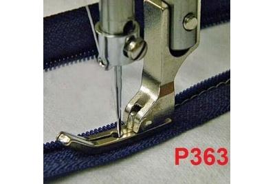Лапка P363 для пришивания молнии